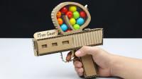 牛人奇思妙想,用纸壳造出一把糖果枪,扳机扣下后实在太震撼了!