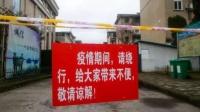 潍坊昌乐发布通告 1月28日起全县农村大集暂停#酷知#