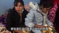 老外:尼泊尔的大人小孩都喜欢直接上手抓饭,中国姐夫已经习惯了