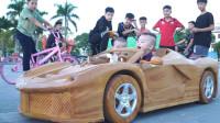 牛人用木头打造一辆法拉利跑车,开上大街炫耀,太拉风了!