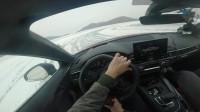 普普通通的奥迪A4L,开到冰上马上像换了部车?