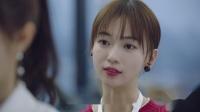 《正青春》07预告 凌潇潇小把戏惹怒林睿,章小鱼逆风翻盘成为总助
