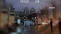 上海红房子医院回应封闭:对的 封闭了