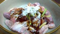 鸡肉最好吃的懒人做法,连锅都不用洗