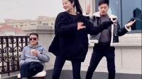 搞笑一家人:从未想过自己会学着跳舞