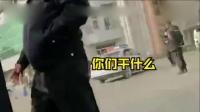 山东女记者去医院采访起冲突后受伤 当地回应来了