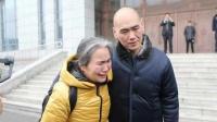张志超申请国家赔偿案审结,获赔332万元