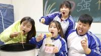 女同学上课吃泡面,没想老师竟带了一口锅来蹭面,真是太逗了