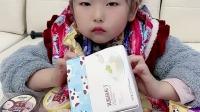 童趣:有一个爱吃零食的孩子,该怎么办?