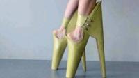 这样的高跟鞋你见过吗?