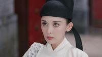 《风起霓裳》孤女片预告 :定档1月27日,娜扎许魏洲大唐爱恋