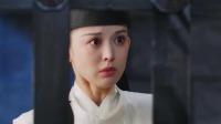 《风起霓裳》情感版预告,娜扎许魏洲高甜爱恋,1月27日优酷全网独播