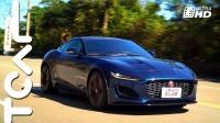 【Tcar試車频道】2021 捷豹 Jaguar F-Type P450 R-Dynamic (中期改款) 试驾