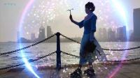 青岛栈桥美景《新旭 - Batte forte (DJ版) 》(245)