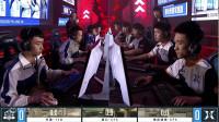 2021CFPL春季赛小组赛第一轮eStar vs KZ-1