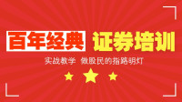 股市骗线识别技巧_jq3
