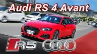 【Go車誌】2021 奥迪 Audi RS4 Avant (中期改款) 试驾