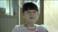 女儿被宠成小公主,嫌弃农村太脏《虎妈猫爸01》