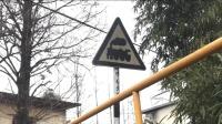 【铁路】寒假-余慈线