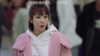 李现和杨紫第一次相遇,便一见钟情了《亲爱的热爱的01》