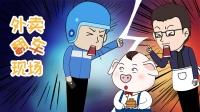 恶魔饲养者腾讯漫画无删版迅雷手机观看暴风角色介绍