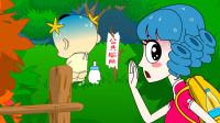 奶瓶小星:上公共厕所,搞笑动画短片