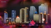 灯光璀璨 五四广场夜景《熬夜的人多半是为了情~DJ》(250)