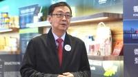 中国国际进口博览会 2020 | 参展商专访 — 燕京行