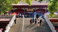 深圳多个场馆、景区发布通知!春节期间暂停开放!