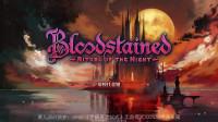 2021爱儿aiko贺岁篇steam《赤痕(血污)夜之仪式》第02期:无血模式-海上妖和各种跑地图
