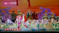 越剧《柳毅传书》第六场 团圆  王君安 陶琪主演