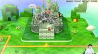 NS版 马里奥3D世界 攻略解说02期