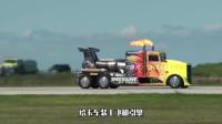给卡车装上飞机引擎,极限时速达到644公里,秒杀超跑不在话下