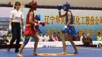 第十二届全运会武术散打比赛 女子01单元 002