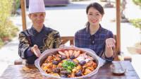 表嫂用20种食材烩一锅港式盆菜,酒店起码上千块,味道太牛了