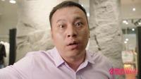 《乡村爱情13》25预告 宋晓锋消息来源暴露,王木生大个儿争小爽