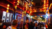 锦里古街 展现秦汉三国文化 成都的清明上河图