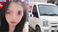 货拉拉司机家属回应女孩跳窗身亡:双方因偏航有言语冲突