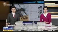 视频|天目新闻 观察者网: 银河奖征文系全文抄袭--作者多篇作品被爆抄袭