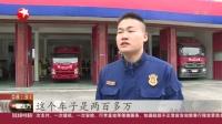 视频|浙江东阳: 法拉利自燃 驾驶员安全逃离车辆付之一炬