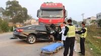 惨烈!广西一小车与大货车迎面相撞 致1死1伤
