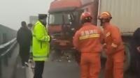 突发!G50沪渝高速恩施段发生严重车祸,多车相撞现场惨烈