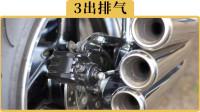 1.5排量就用4出排气?为什么国产车的排气管越做越多?