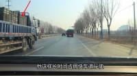 国道行驶中,如何与大货车相处?这一条却容易被忽视