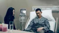刘德华腿残了还不忘撩妹 刘青云都看不下去了