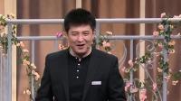 纯享版:孙涛 邵峰等小品《听你倾诉》,醉酒故事误会多 央视元宵晚会 20210226