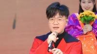 纯享版:王铮亮 凤凰传奇《家的方向》,温情唱家人心声 央视元宵晚会 20210226