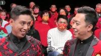 纯享版:贾旭明 李菁相声《诗鲜》,打油诗趣味十足 央视元宵晚会 20210226