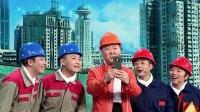 纯享版:郭冬临等人情景音乐剧《就地过年》,温情又感人 央视元宵晚会 20210226