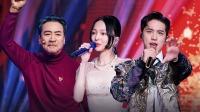 张韶涵许魏洲经典重唱 大碗娱乐助阵喜剧节目乐翻天